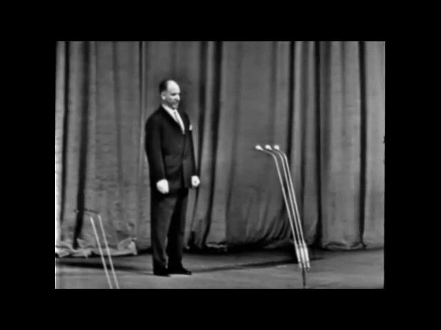 Иван Петров Песня варяжского гостя из оперы Садко