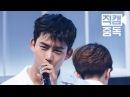 [Fancam] Taek Yeon of 2PM(투피엠 택연) My House(우리 집) @M COUNTDOWN_150618