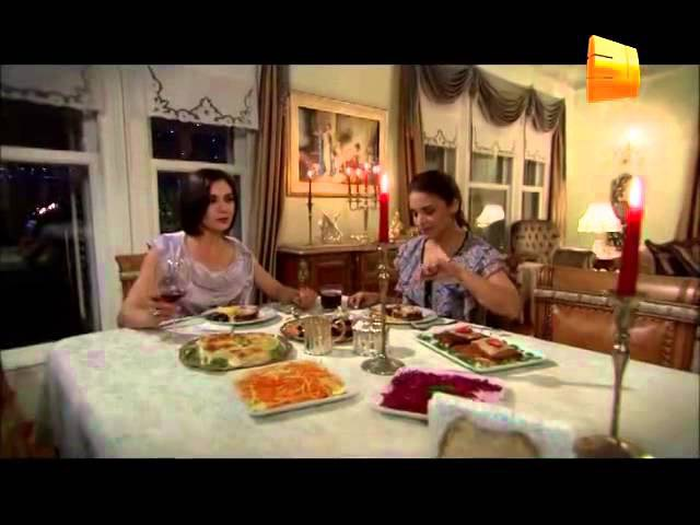 Опасная любовь 14 серия (русская озвучка)