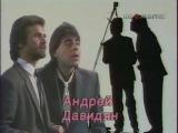Рок-ателье - Замыкая круг (Полная версия)