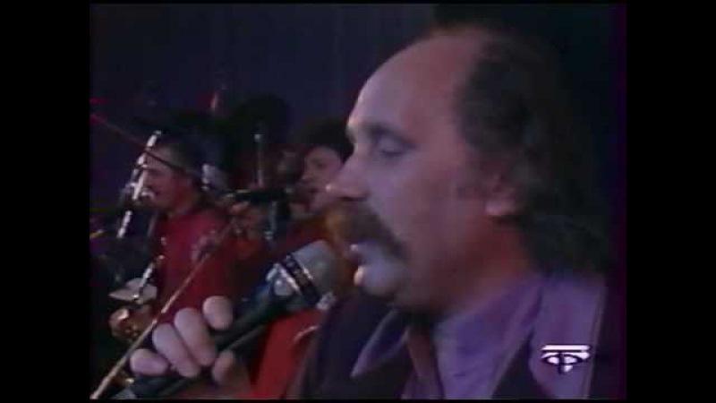 ПЕСНЯРЫ - Концерт в Москве 1983 года