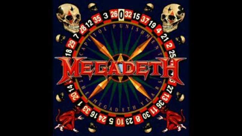 Dread and the Fugitive Mind - Megadeth