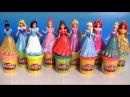 10 Disney Princess MagiClip Collection Merida Belle Snow Ariel Elsa Anna Play-Doh Magic Clip