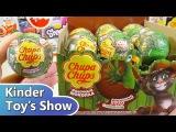Шоколадные шары Чупа Чупс Говорящий кот Том и друзья, распаковка целой коробки