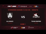 Alliance vs Team Empire, StarSeries 13 EU+CIS, Game 1