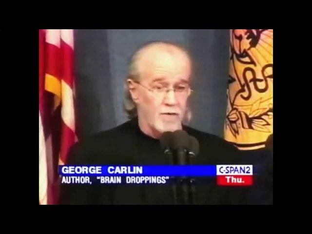 Джордж Карлин Помёт Мозга 1999 Национальный пресс клуб