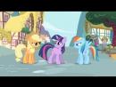 Мой маленький пони (1 сезон, 3 серия)