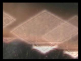 Неопознанные летающие объекты на горе Воттоваара