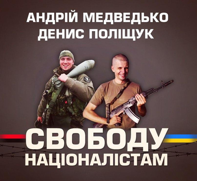 Стець: Я борюсь с непубличностью украинских министров - Цензор.НЕТ 928