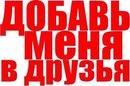Майя Любицкая фото #20