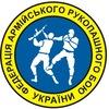 Украинская Федерация Армейского Рукопашного Боя