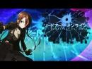 Sword Art Online II _ OP №1 (Nika Lenina Russian TV Version)