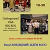 Необычный Концерт►Славяночка/Балканский Проект