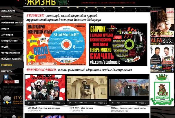 скачать сборник казахской музыки торрент