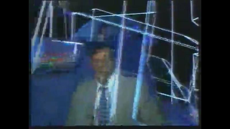 Заставка начала эфира (НТВ, 03.07.1995-31.10.1997)
