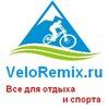 "Интернет магазин ""VeloRemix"""