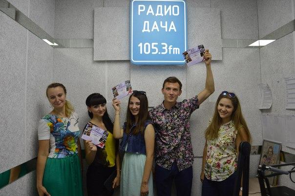 Слушать Радио России онлайн — прямой эфир Радио России ...
