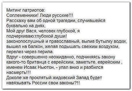 В центре Москвы задержали активистов за чтение Конституции - Цензор.НЕТ 5219