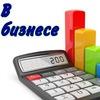 В бизнесе Минск
