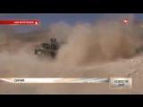 Эксклюзивные кадры ожесточенных боев под Дамаском  Размер 15.62 Mб Код для вставки в блог  После сокрушительных ударов российск
