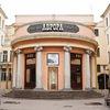 Кинотеатр «Аврора» (Санкт-Петербург)