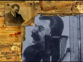 1941. Запрещенная правда. Не вдаваясь в первопричины. 4 фильм
