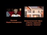 Казахи, узбеки и таджики ответили клоунам ТНТ на армянский геноцид