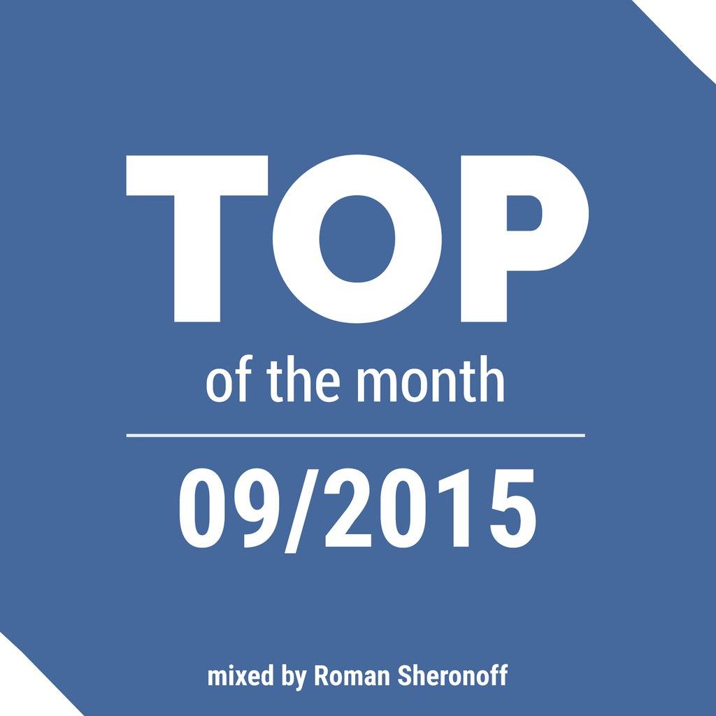 Top 10 of September 2015