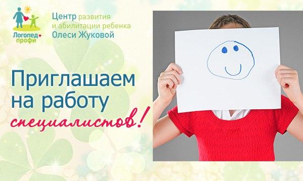 zBCMlW54EZQ Пятибратова Наталия Владимировна ОТВЕЧАЕТ ЛОГОПЕД