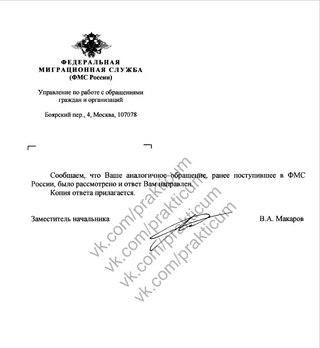 УФМС Тульской области Сайт, отделы (отделения) и