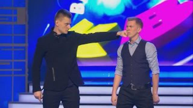 КВН Проигрыватель - 2016 Высшая лига Первая 1/8 Музыкалка