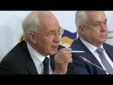 Комитет спасения Украины был представлен журналистам на этой неделе - Первый канал