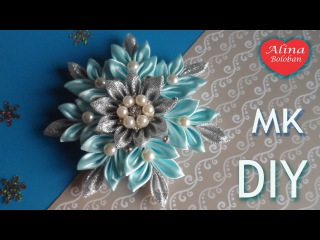 Новогодняя Снежинка Канзаши МК / Christmas Snowflake kanzashi DIY