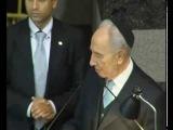 Речь Президента государства Израиль Шимона Переса часть 1