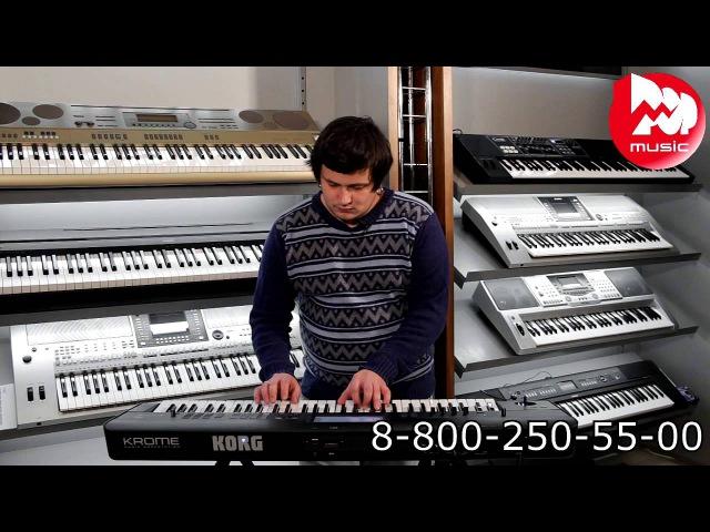 Музыкальная рабочая станция KORG Krome-61