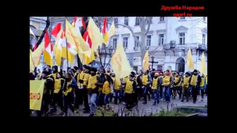 В Одессе прошёл марш за статус Порто Франко для региона