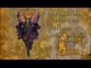[WarCraft] История мира Warcraft. Глава 23: Война древних. Раскол.