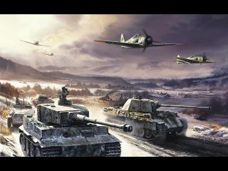 Танки Второй Мировой Войны (Студия
