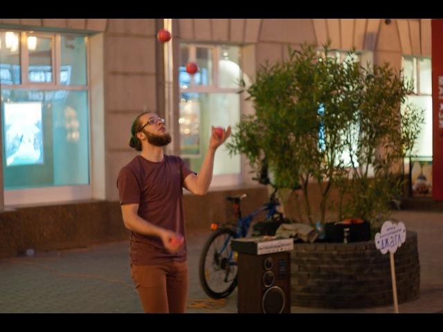 Школа жонглирования Джагл • Максим Зобов
