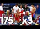 Om Yun Chol (56kg, North Korea) 175kg x3 Front Squats 2015 World Weightlifting Championships