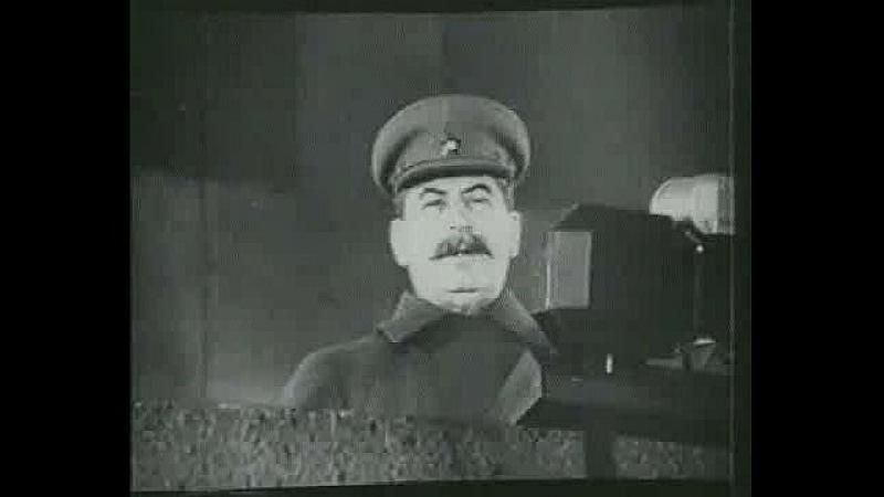 Ни шагу назад! Речь Сталина - 1942 г.