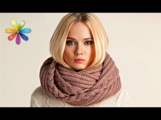 Новый тренд осени 2015 — модный шарф-хомут! – Все буде добре. Выпуск 705 от 16.11.15
