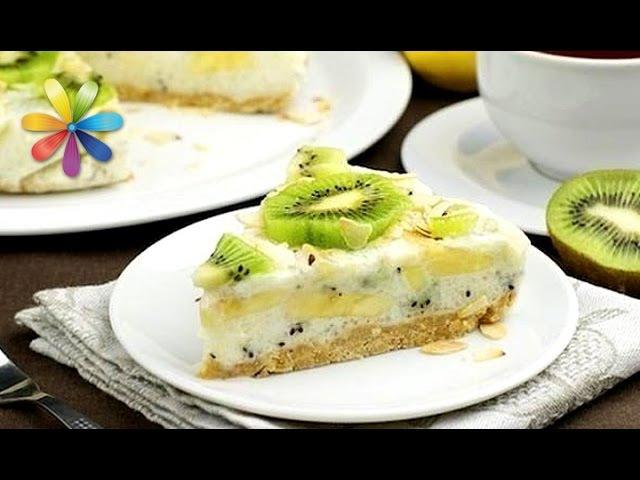 Диетический йогуртовый торт по рецепту Ларисы Ренар! – Все буде добре. Выпуск 706 от 17.11.15