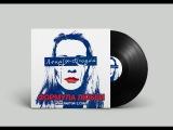 Faktor-2 (V.P.) - Формула любви (music_by_NeoDeluge)