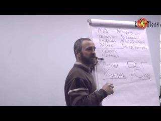 Как вычислить нелюдя (МЫ и ОНИ). Сергей Данилов