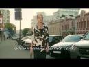 New 2014 Вероника Агапова - Где-то.. где-то.. - Превод