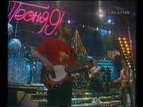 Лариса Долина - Робкий и застенчивый (Песня Года 1991 Финал)