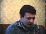 Кашпировский. Интервью с Анатолием Головковым и Львом Орловым 1990 год