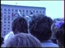 Путч, 21 августа 1991 , Москва