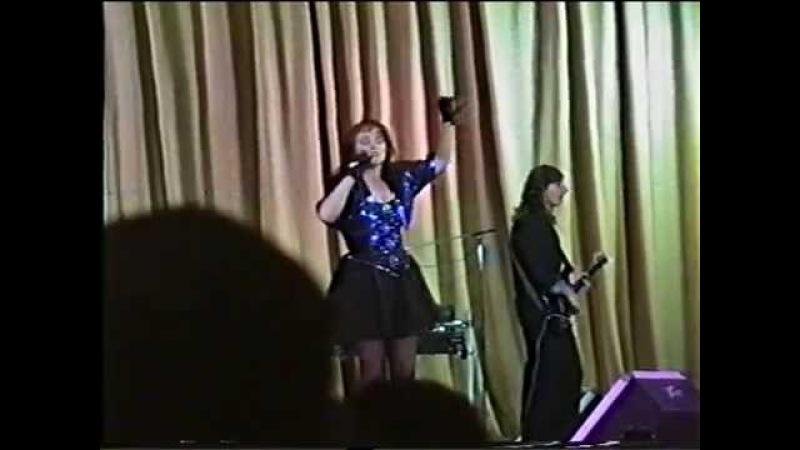 София Ротару в ГДР Вюнсдорф 1992 год